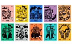 Fun Illustration, Graphic Design Illustration, Plakat Design, Inspirational Artwork, Flyer, Letter Art, Graphic Design Posters, Screen Printing, Prints
