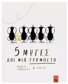 5 μύγες και μια τρομπέτα - Chabbert Ingrid   Public βιβλία