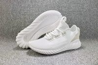 Adidas Tubular Doom Sock Pk Primeknit White Shoes By3566 Adidas