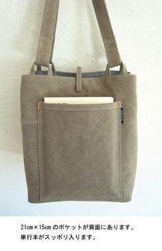アフタヌーントート 須田帆布 - Made in Japanのオリジナル帆布バッグ|商品詳細