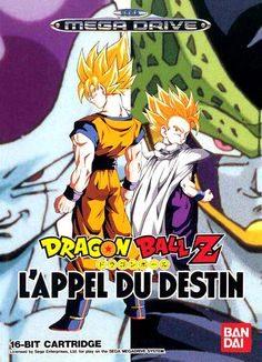 Dragon Ball Z : L'Appel du Destin - Megadrive - Acheter vendre sur Référence…
