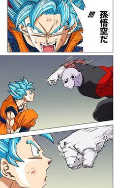 V Jump, Goku Vs Jiren, Anime Fight, Manga Collection, Animation, Son Goku, Manga Drawing, Tokyo Ghoul, Dragon Ball Z