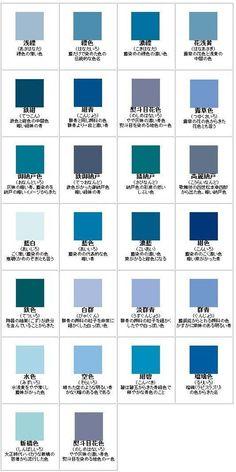 Colour Pallette, Palette, Japanese Language Learning, Color Picker, World Of Color, Color Theory, Colour Images, Design Reference, Art Techniques