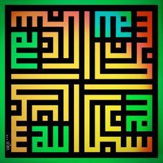 DesertRose~سبحان الله وبحمده... سبحان الله العظيم ...beautiful calligraphy art