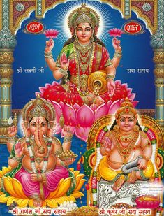 Each Devi Lakshmi Image Is Special Here - Images - Vedic Sources Durga Images, Lakshmi Images, Krishna Images, Divine Goddess, Goddess Lakshmi, Goddess Names, Lord Shiva Family, Jai Hanuman, Indian Goddess