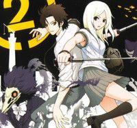 "Crunchyroll - Vertical Comics Announces ""Tokyo ESP"" Manga License"