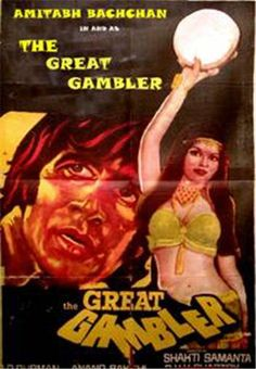 The Great Gambler (1979), Amitabh Bachchan, Classic, Indian, Bollywood, Hindi, Movies, Posters, Hand Painted