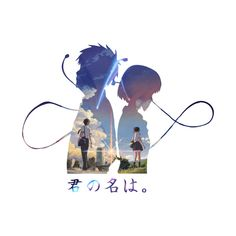 Kimi No Na Wa (Your Name) by geekthings Otaku Anime, Sad Anime, Anime Love, Kawaii Anime, Anime Art, Anime Guys, Kimi No Na Wa Wallpaper, Your Name Wallpaper, Animé Fan Art