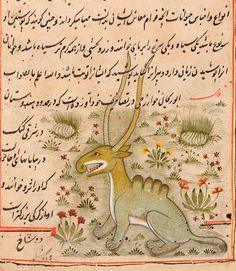 Medical Historical Library in the Harvey Cushing/John Hay Whitney Medical Library, Yale University. al-Muṭahhar ibn Muḥammad Yazdī (flourished Faraḥ nāmah (Farah's encyclopedia of nature), also known by the title Ajayib al-dunya (Wonders of. Medieval Life, Medieval Art, Medieval Manuscript, Illuminated Manuscript, Abbasid Caliphate, John Hay, Statues, Old Best Friends, Drawing Exercises