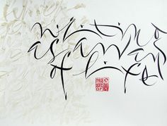 WritingAsAWay_full.JPG Calligraphy by Giovanni De Faccio