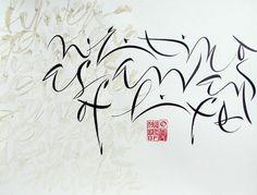 WritingAsAWay_full.JPG - Giovanni de Faccio