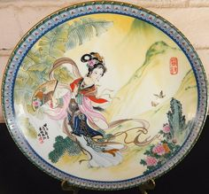 Vintage Japanese Collector Plate Woman in Flowing Kimono Asian Landscape 1985