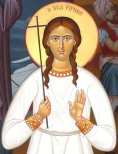 Greek Beauty, Orthodox Icons, Princess Zelda, Disney Princess, Christian Faith, Disney Characters, Fictional Characters, Bible, Inspiration