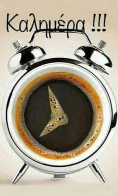 Coffee Break, Coffee Time, Getting Rid Of Hemorrhoids, Coffee Facts, Operation, Morning Greeting, Latte Art, Alarm Clock, Good Morning