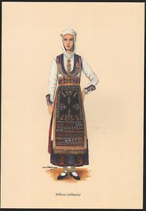 costume Edipsos with shirt from Agia Anna - Αναζήτηση Google