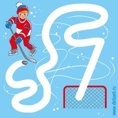 Хоккеист забивает шайбу Mazes For Kids, Winter Activities For Kids, Kids Learning Activities, Prewriting Skills, Arabic Alphabet For Kids, Maze Game, Printable Preschool Worksheets, Autism Classroom, Pre Writing