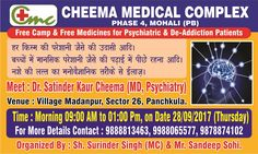 Reach at Village #Madanpur and take advice for any kind of #psychological and #drugaddictedpatients.