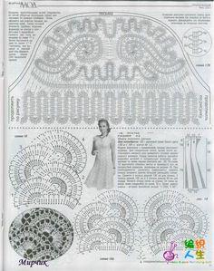 典雅的咖啡色连衣裙 - 枫林红叶 - 枫林红叶的博客