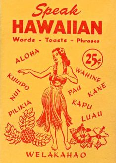 Vintage Hawaii Travel Tourism Speak Hawaiian Retro Poster Canvas Painting DIY Wall Paper Posters Home Decor Gift Hawaii Vintage, Vintage Surf, Vintage Hawaiian, Vintage Tiki, Wedding Vintage, Hawaii Surf, Hawaii Travel, Tiki Hawaii, Mexico Travel