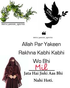 Prophet Quotes, Imam Ali Quotes, Hadith Quotes, Allah Quotes, Quran Quotes, Best Islamic Quotes, Beautiful Islamic Quotes, Islamic Inspirational Quotes, Islamic Qoutes