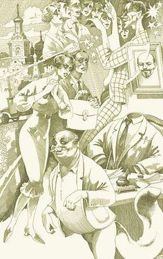 «Мастер и Маргарита» в иллюстрациях Павла Оринянского