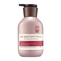 ILLI TOTAL ANTI-AGING BODY LOTION