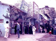 Showa 36th , Kami-ohoka , Yokohama Retro Pictures, Old Pictures, Old Photos, Showa Period, Old Photography, Yokohama, Sunrise, Nostalgia, Street View