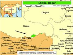 Pray / Lhoba, Bogar of China map