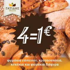 Τώρα το πρωινό σας με 4 ολόφρεσκα αρτοποιήματα που σε… πάνε στο σπίτι, στη δουλειά, στο σχολείο! Μόνο με 1 ευρώ! #breakfast #πρωινό #croissant #κρουασάν #goodmorning #καλημέρα #gatidis #gatidisfresh #γατίδης #bakery #bread #ψωμί #sandwich #σαντουιτς #cake #cakes #κεικ