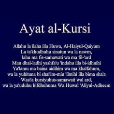 - Ayat al-Kursi Hadith Quotes, Muslim Quotes, Religious Quotes, Quran Quotes Inspirational, Islamic Love Quotes, Motivational Quotes, Quotes Positive, Prayer Verses, Quran Verses