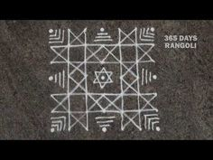 Daily rangoli design/ chukki rangoli/ small rangoli design with 7 dots/ ಚುಕ್ಕಿ ರಂಗೋಲಿ Indian Rangoli Designs, Simple Rangoli Designs Images, Rangoli Border Designs, Rangoli Patterns, Rangoli Ideas, Rangoli Designs With Dots, Rangoli With Dots, Best Mehndi Designs, Beautiful Rangoli Designs