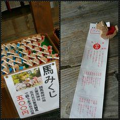 Kyoto * 上賀茂神社 ♡ 馬みくじ 2015