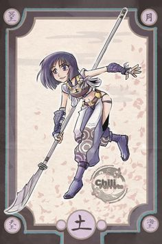 Outer Senshi Samurai Moon Collection And with these girls the collection is…