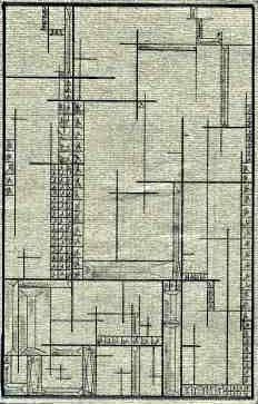 Sketch for one of our contemporary beveled glass windows. WWW.waynecain.com Leaded Glass, Beveled Glass, Stained Glass Windows, Stained Glass Repair, Artist Art, Colored Glass, Glass Art, Custom Design, Sketch
