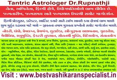 astrologer-tantric-remedies-business-blocked-political-bollywood
