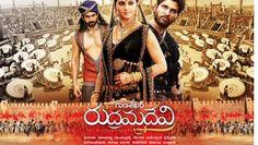 Twitter Review: Rudramadevi Anushka Allu Arjun by Gunashekar  - Read more at: http://ift.tt/1JW6Byz