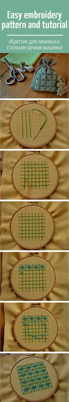 Easy embroidery pattern and tutorial / «Крестик для ленивых»: стильная и простая ручная вышивка