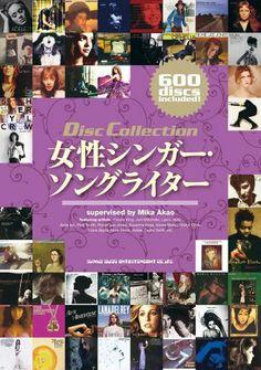 女性シンガー・ソングライター (ディスク・コレクション) http://www.amazon.co.jp/dp/4401639154/ref=cm_sw_r_pi_dp_PV72sb1C5S4M0