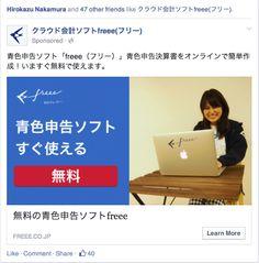 Facebook 2014-07-14 午後02-29-56 2014-07-14 午後02-29-56