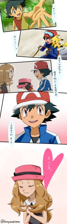 Beautiful <3 Amourshipping <3