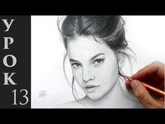 Как нарисовать портрет карандашом - обучающий урок(основы + такой портрет)! - YouTube