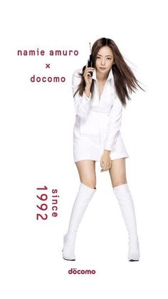 namie amuro x docomo Naha, Film Identity, Fashion Poses, Tights Outfit, Pretty Baby, Dress With Boots, Asian Girl, Dress Skirt, White Jeans