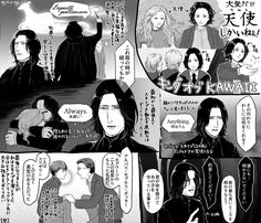 Severus Snape - scenes from Deathly Hallows Harry Potter More, Harry Potter Comics, Harry Potter Anime, Harry Potter Facts, Harry Potter Fan Art, Harry Potter Characters, Harry Potter Severus Snape, Severus Rogue, Slytherin Harry Potter
