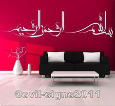 Islamic Muslim art , Islamic Calligraphy (Bismillah) Wall sticker kit39   eBay