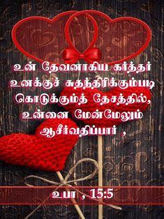 Jesus Photo, Tamil Bible, Bible Verses, Album, Scripture Verses, Bible Scripture Quotes, Bible Scriptures, Scriptures, Card Book