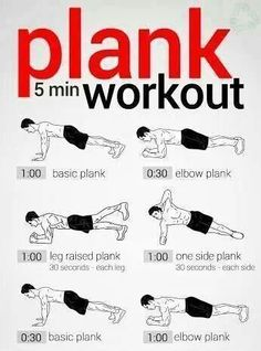 Great plank exercises!