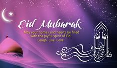 Happy Eid Mubarak wishes Special Images For Friends Eid Mubarak Wishes Images, Eid Mubarak Photo, Happy Eid Mubarak Wishes, Eid Mubarak Status, Eid Mubarak Messages, Eid Mubarak Quotes, Eid Wishes Messages, Happy Eid Ul Fitr