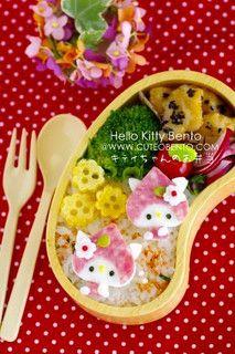 Hooded Hello Kitty Bento