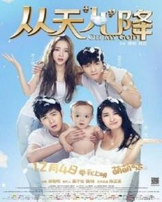 Oh My God (Movie)