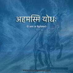 Hinduism Quotes, Sanskrit Quotes, Sanskrit Tattoo, Gita Quotes, Sanskrit Words, Hindi Tattoo, Sky Quotes, Year Quotes, Words Of Wisdom Quotes